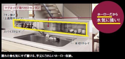 ... 対面キッチン」:(外構・庭