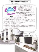 香芝市 S様 新築外構工事・エクステリア工事