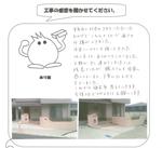 大津市 M様 新築外構工事・エクステリア工事