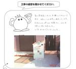 近江八幡市 K様 新築外構工事・エクステリア工事